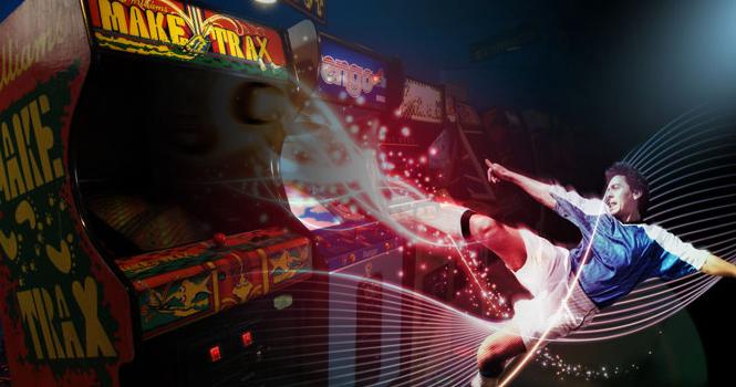 Arcade & Fussball